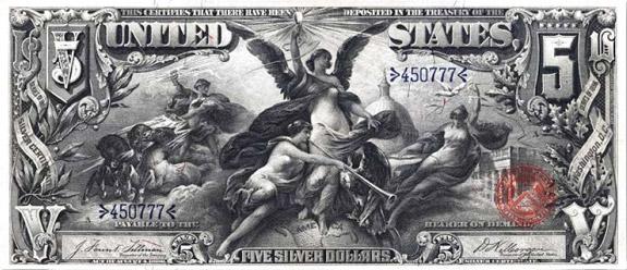 $5 silver certificate, series 1896
